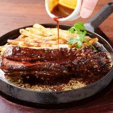 牛ハラミの゛ロティール・バベットステーキ