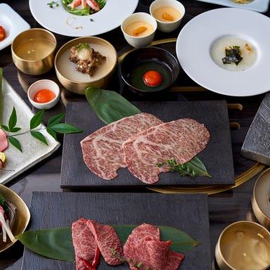 炭火焼肉 KOMA GINZA  コースの画像