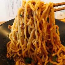 もうひとつの看板『汁なし担担麺』