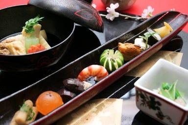 京遊膳 花みやこ  コースの画像