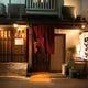 福島区にひっそり佇む一軒家『和』食店