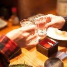 厳選した日本酒をお楽しみください