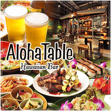 ALOHA TABLE Hawaiian Bar 溜池山王