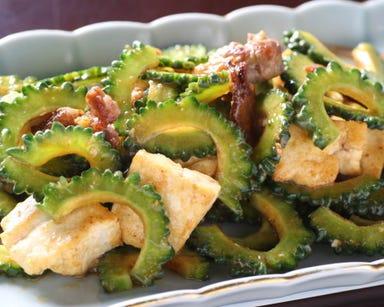 アグーしゃぶしゃぶと沖縄料理 おBAR メニューの画像