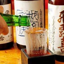季節の厳選日本酒30種以上常備