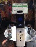 消毒液、体温計、酸素濃度計揃ってます