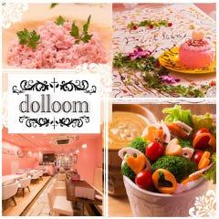 誕生日・テーブルアート dolloom~ドールーム~恵比寿