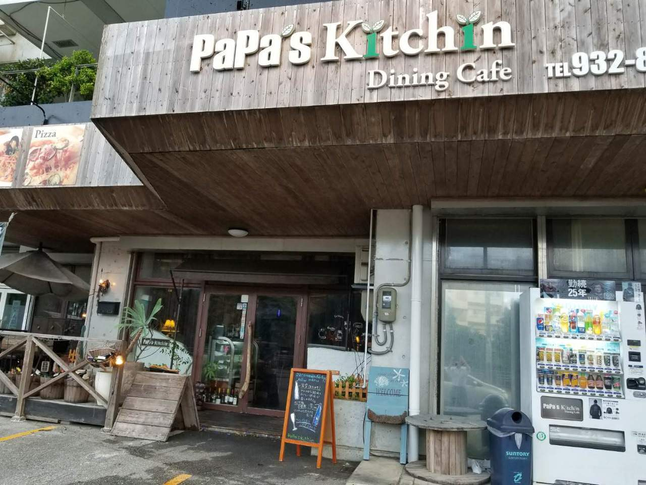 PaPa's Kitchin Dining Cafe