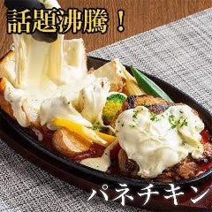 300円イタリアン居酒屋 ガーリックテーブル 横浜西口店