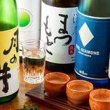 [美酒銘酒] 普段飲みほか、お祝いにも相応しいお酒を各種ご用意