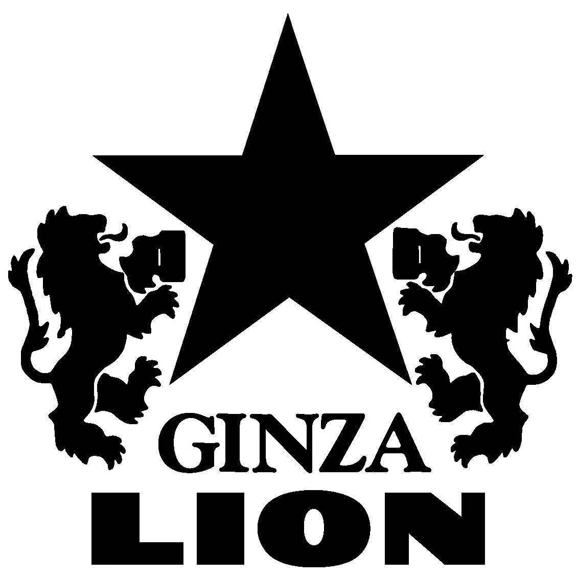 銀座ライオン 大手町ビル店