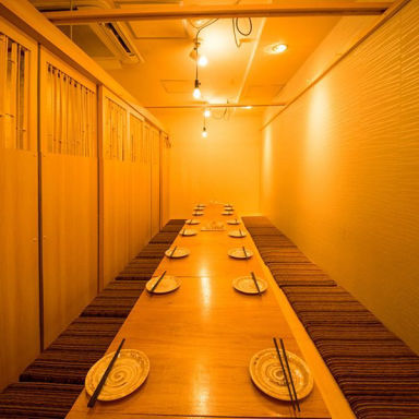 個室と朝採れ鮮魚 ことぶきや 成城学園前 店内の画像