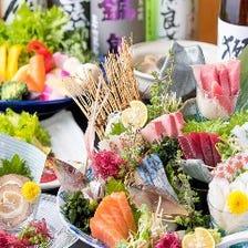 【全7品&2時間飲み放題付き4500円コース】鮮魚のお刺身4点盛りなどのちょっと豪華なコース!