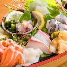 【特撰】こだわり鮮魚&野菜
