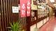 お店の入り口です。ビル築いつてるので昭和です。