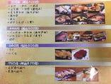 お寿司メニューです。