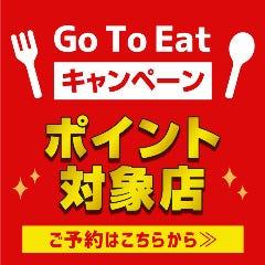 魚居酒屋 すなおや 新大阪店の写真1