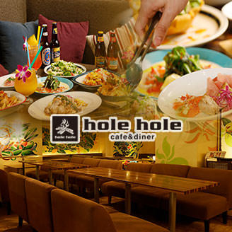 hole hole cafe&diner 銀座店