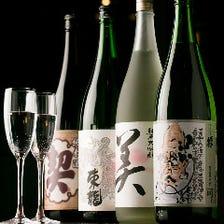 厳選した日本酒を種類豊富にご用意