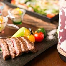 上質な美食と美酒に舌鼓を打つ宴を