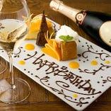 【デザートプレート】 記念日や誕生日のお祝いにピッタリです