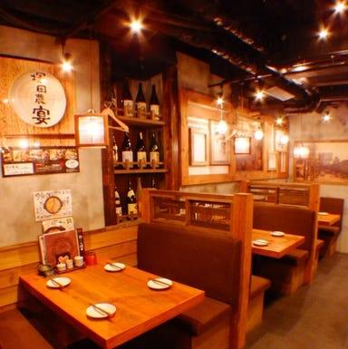 宮崎県日南市 塚田農場 小山西口店 店内の画像