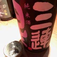 滋賀県産日本酒、果実酒
