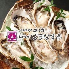北海道料理 ユック はまなす亭 平河町店