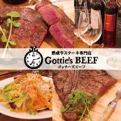 Gottie's BEEF 銀座ベルビア館