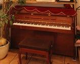 ◎ピアノ・音響(PA)を利用の場合