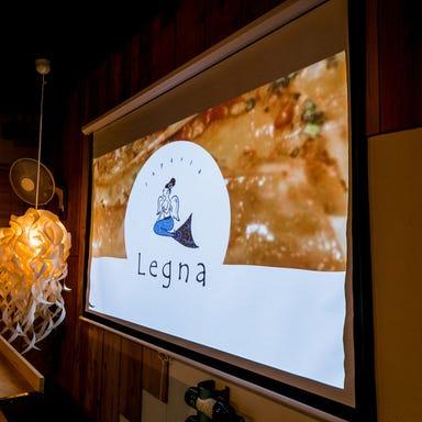 一軒家イタリアン ジャパリア レグナ ~Japaria Legna~ メニューの画像