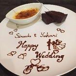 ご友人や職場の同僚の結婚祝いにも…オリジナルのメッセージを添えさせていただきます。