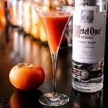 コク深い柿の甘みと、豊かな風味を楽しむ「柿のバラライカ」