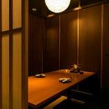 【2~4名様向け・テーブル個室】少人数様の飲み会も個室空間で。デートにもぴったり