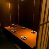 【4~6名様向け・掘りごたつ個室】よくばりな女子会や同僚と情報交換したい飲み会に