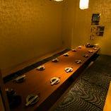 【10~40名様向け・掘りごたつ個室】落ち着きのある和空間で会社の宴会をどうぞ