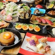 海鮮+寿司のちょっとエエメニュー!