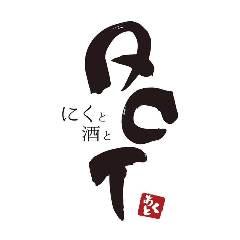 札幌肉酒場 肉刺しと酒とACT‐あくと‐