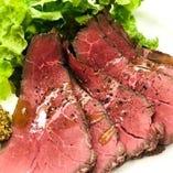 蔵王牛のローストビーフ