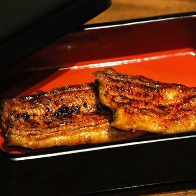 鰻と割烹 江戸徳 関内馬車道  メニューの画像