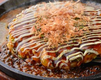 鉄板焼き・和食 大三  コースの画像
