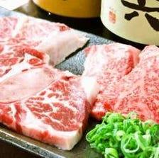 上肉三種盛