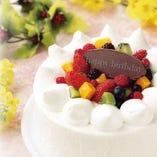 ご予約ケーキ(サプライズケーキ)