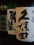 【日本酒】は地酒を中心に揃えております。