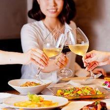 中華とワインの優雅なマリアージュ♪