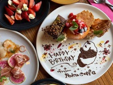 横浜の一軒家cafe roku cafe  コースの画像