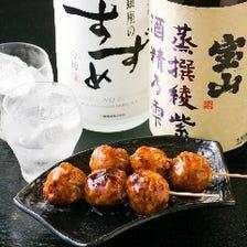 個性様々『焼酎&梅酒』コレクション
