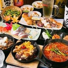 ご宴会に最適◎飲み放題付きコース!