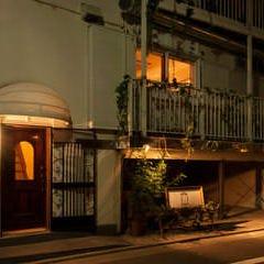 nakameguro 燻製 apartment