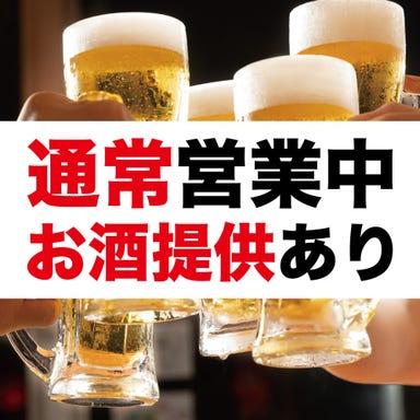 999円無制限飲み放題 個室居酒屋 和菜美 広島袋町店  メニューの画像
